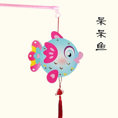 diy灯笼节日手提小灯笼儿童宝宝手工制作卡通led纸灯笼彩灯 新年装饰