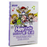 正版 英语 快乐唱英文8 嘿!朱迪 加州阳光儿童合唱团 CD