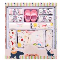 班杰威尔 新生儿夏季婴儿礼盒12件套纯棉母婴用品初生宝宝满月礼盒套装 盛夏款