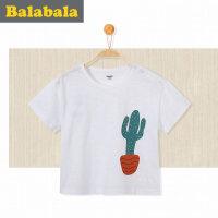 巴拉巴拉童装男童短袖T恤2017夏季新款小童宝宝上衣儿童t恤短袖休闲