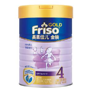 【当当自营】美素佳儿 金装儿童配方奶粉4段 900g/桶  荷兰原装进口(美素四段)