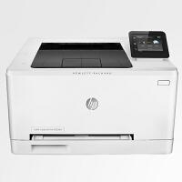 【当当自营】惠普HP M252DW彩色激光打印机 自动双面 无线网络 替代M251N系列 hp m252dw一体机