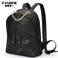 皮客优一P.kuone2017新款镂空双肩包女背包简约休闲包PU潮时尚书包女士包P770762