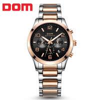 多姆(DOM)手表 全自动机械男表 精钢时尚运动防水多功能男士手表