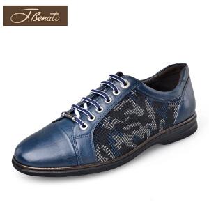 J.benato/宾度男鞋春秋季新款休闲鞋男士平跟圆头系带皮鞋子潮流