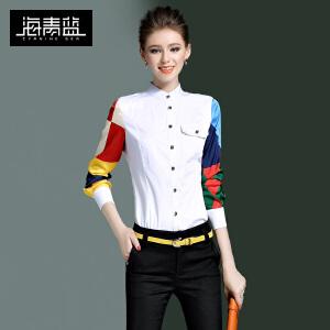 海青蓝2017春装新款个性撞色长袖立领纯棉修身时尚休闲衬衫女8255