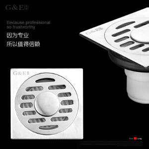 居逸不锈钢T型防臭洗衣机地漏 磁性内芯 GE5001010