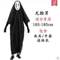 表演服装 演出服 千与千寻宫崎骏无脸男 cosplay服装动漫 衣服 面具 手套 全套