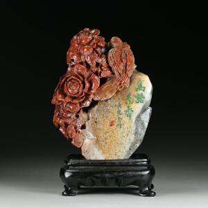 寿山巧色高山石  精雕鸟语花香摆件 jd2648