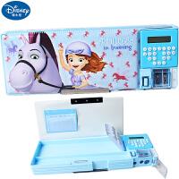 迪士尼苏菲亚公主儿童多功能文具盒带计算器小学生女塑料铅笔盒83044-S