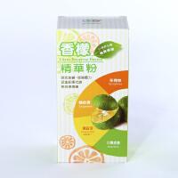 【品味Pinwei】香檬精华粉 50包/盒