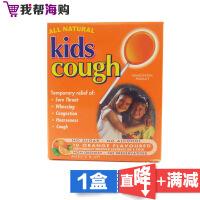儿童润喉棒棒糖【1盒×10支】ALL NATURAL天然橙子味 缓解咳嗽感冒 营养补充 多种口味 进口特价【海外购 澳洲直邮】