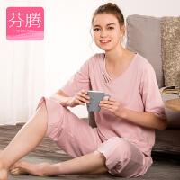 芬腾睡衣女夏短袖短裤2017新款纯色休闲套头镂空简约家居服套装