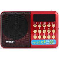 SAST/先科 n-516插卡收音机便携式老人外放音乐U盘播放器小音箱