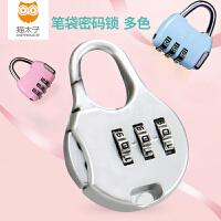 猫太子 笔袋专用密码锁 笔袋密码锁 女生儿童密码锁文具盒