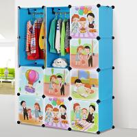 林仕屋卡通衣柜简易儿童组合衣柜环保宝宝衣橱婴儿衣物树脂收纳柜