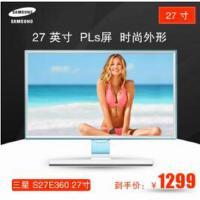 三星S27E360H 27寸PLS高清屏显示器自带HDMI另有S27E390H黑色款