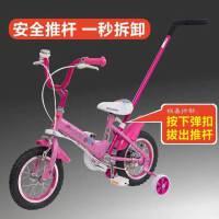 森夏童车 推杆转向 宝宝脚踏车 2-3岁儿童自行车12寸