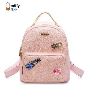 Miffy米菲2017夏季新款亮片双肩包韩版休闲时尚百搭背包女士包包