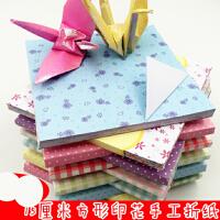 水果15*15cm正方形小学生儿童手工彩纸玫瑰花翠花千纸鹤樱花折纸DIY印花手工纸