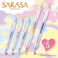 慕娜美 04031 水性纤维笔 彩色中性笔 速写笔 草图笔