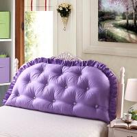 韩式公主田园床头大靠背 韩版床上沙发 大靠垫 靠枕 抱枕腰枕韩版靠背