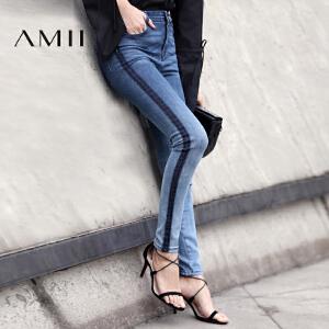 Amii[极简主义]2017春新品修身撞色水洗插袋撞钉牛仔长裤11780750