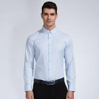 才子男装(TRIES)长袖衬衫 男士2017年新款简约条纹舒适透气商务正装长袖衬衫