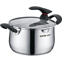 【包邮费】苏泊尔授权专卖不锈钢复底加厚汤锅ST22J1煮锅巧立盖22cm 电磁炉通用