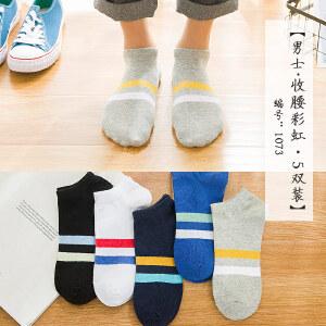 南极人袜子夏季新款男士韩版简约条纹船袜薄全棉浅口透气短袜5双礼盒装