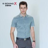 劲霸丝光棉衬衫男短袖 夏季商务男士衬衣 百搭印花尖领时尚男装