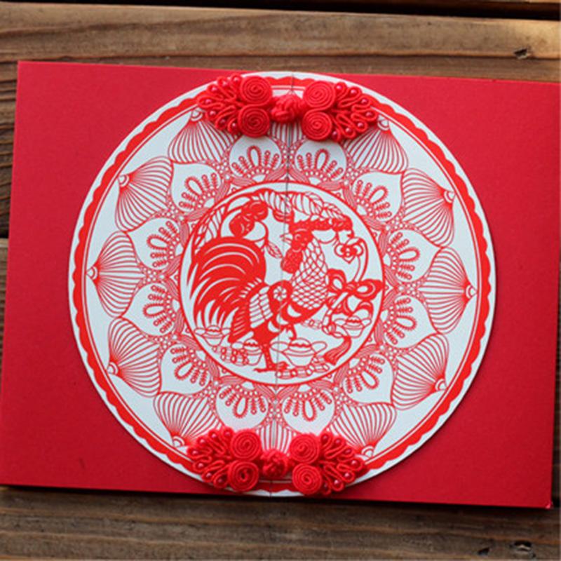 门扉 贺卡 节日用品2017鸡年中国风剪纸鸡年贺卡新年新春装饰创意贺卡