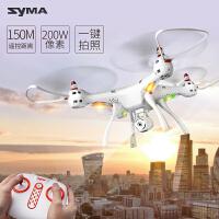 SYMA司马X8SC高清四轴大型航拍飞行器遥控定高遥控飞机儿童玩具