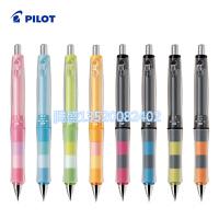 百乐PILOT HDGCL-50R-防疲劳铅笔 摇摇出自动铅笔 甩铅 透明彩色