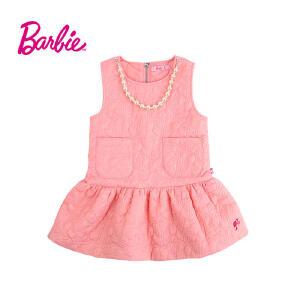 【满200减100】Barbie芭比女童装秋装连衣裙加厚背心裙女宝宝粉色打底公主裙