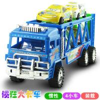 大号惯性货柜拖车模型小汽车儿童玩具
