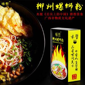 【广西特产】味哲 螺蛳粉 5盒*350g礼盒装 全国包邮