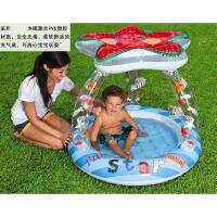 INTEX海星婴儿水池 充气家庭浴盆 沙池 游泳池57428