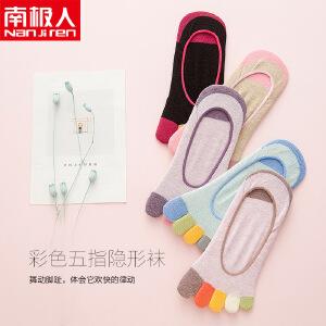 5双装 南极人五指袜夏季春夏款薄款运动短袜纯棉分趾袜中筒袜脚趾袜子