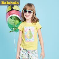 巴拉巴拉童装 儿童打底衫女半袖2017 夏装新款 中大童女童T恤短袖