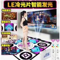 无线智能发光单人健身跳舞毯高清加厚防滑电视电脑两用体感游戏跳舞毯 可礼品卡支付
