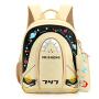 芭特莉 【支持礼品卡付款】小学生男生书包韩版儿童背包1-3-6年级减负女生双肩包3-6