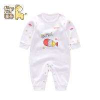 童泰秋季新款婴儿衣服连体衣男女宝宝新品肩开哈衣爬服内衣连身衣