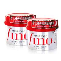 【海外购】日本资生堂7种美容液高效渗透发膜