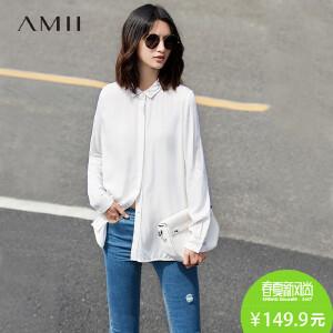 Amii[极简主义]2017春装新品立领艺术字母修身显瘦衬衫女11760662