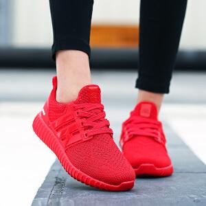 奇安达情侣跑鞋 2017新款男女同款休闲跑步鞋网面透气运动鞋