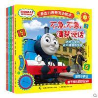 托马斯书籍 图书全套5册 托马斯和他的朋友们 周岁读物儿童绘本故事书3-4-6岁幼儿 语言表达能力训练 早教书 宝宝学说话语言启蒙书
