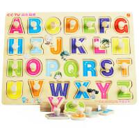 金钥匙 儿童智力拼图拼版积木丹妮奇特旗下产品早教文具