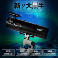 新款博冠天琴203/1000ASP EM100赤道仪自动寻星大口径大黑牛顿反射式天文望远镜