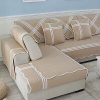 【支持礼品卡支付】四季布艺沙发垫纯棉坐垫子简约现代防滑地中海沙发套巾罩可定做沙发罩沙发巾